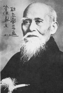 O-sensei Ueshiba, az aikido alapítója
